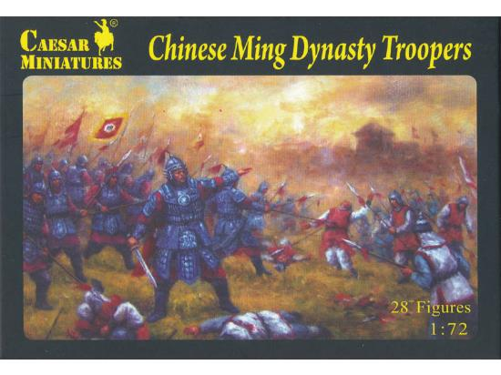 Caesar Miniatures 1/72 032 Chinese Ming Dynasty Troopers