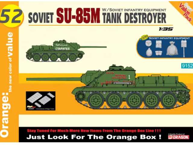 Dragon 1/35 9152 Su-85m Tank Destroyer w/ Infantry Equipment Set
