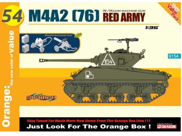Dragon 1/35 9154 M4A2 (76) Red Army Sherman w/ Maxim Machine Gun