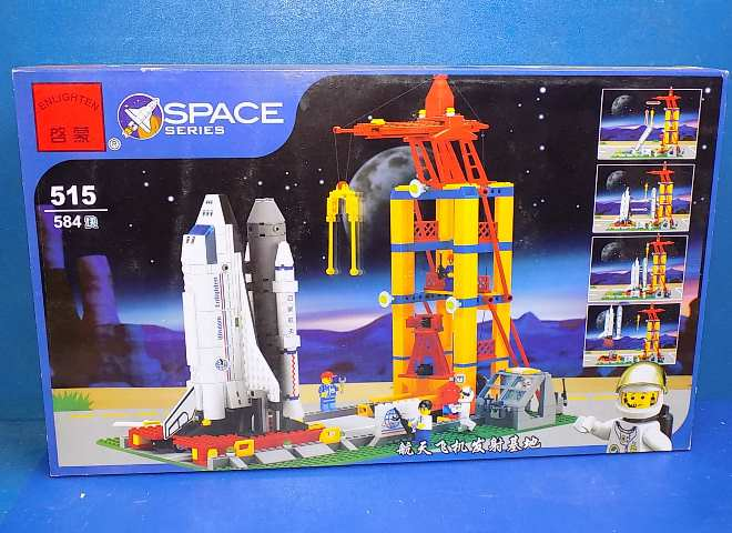 Space Shuttle w/ Launch Tower 584pcs - Compatble Building Bricks