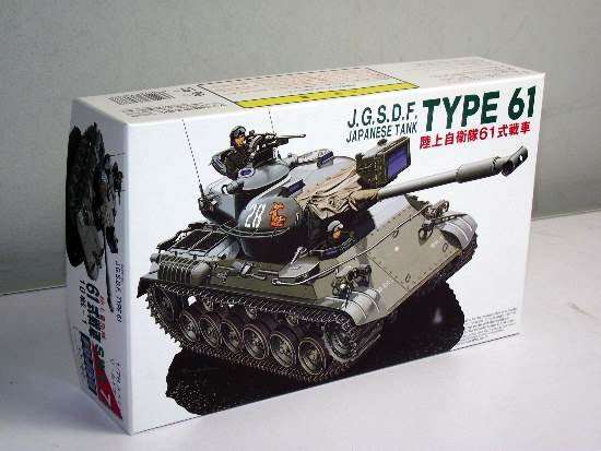 JGSDF Type 61 10th Tank Battalion 1st Company
