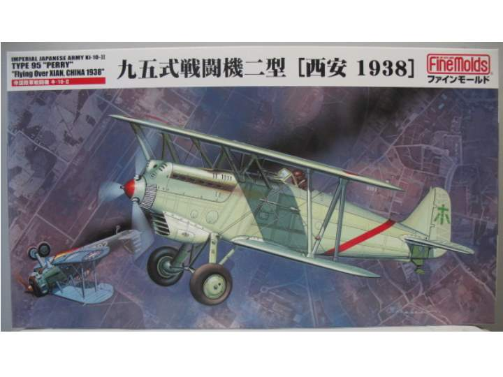 "IJA Type95 Ki-10-II ""Perry"" ""Flying Over Xian, China 1938"""