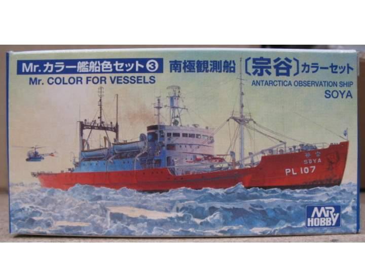 Gunze Sangyo Plastic Model Kits Paints And Accessories Uk