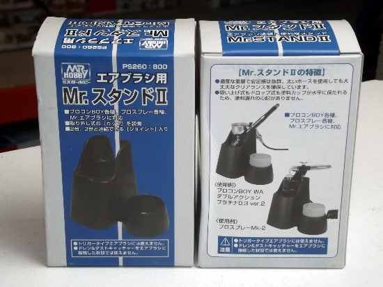 Gunze Sangyo na P260 Mr Stand II for Airbrush