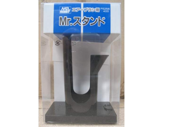 Gunze Sangyo na PS256 Mr Airbrush Stand