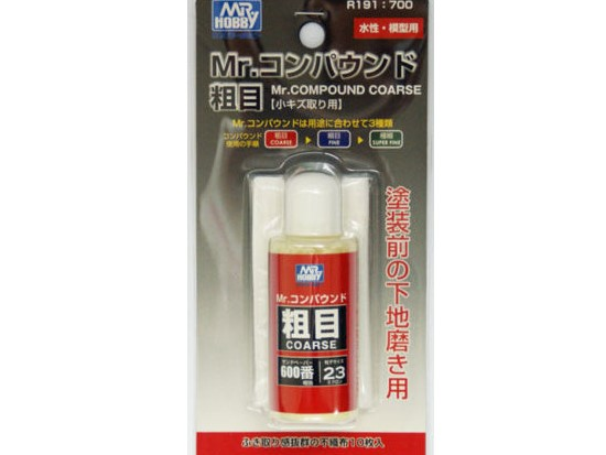 Gunze Sangyo 25ml R191 Mr. Compound Coarse