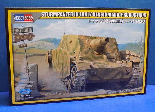 Sturmpanzer IV Early