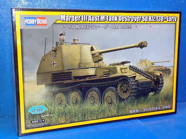 Hobbyboss Marder III Sd.Kfz.138 Ausf,M Early