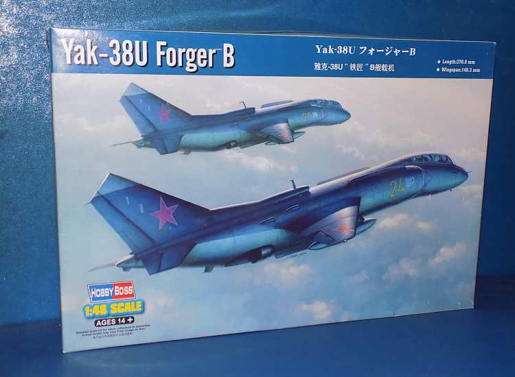 Hobbyboss Yak 38U Forger B