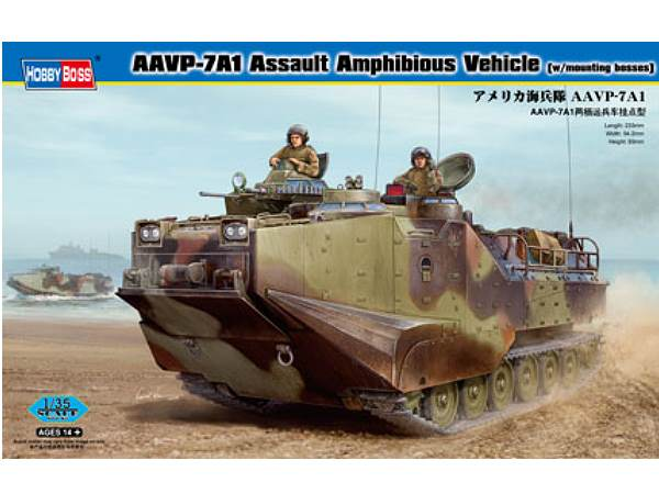 AAVP-7A1 Amphibious Assault Vehicle (with mounting bosses)