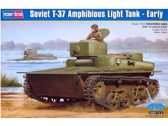 Hobbyboss Soviet T-37 Amphibious Light Tank - Early