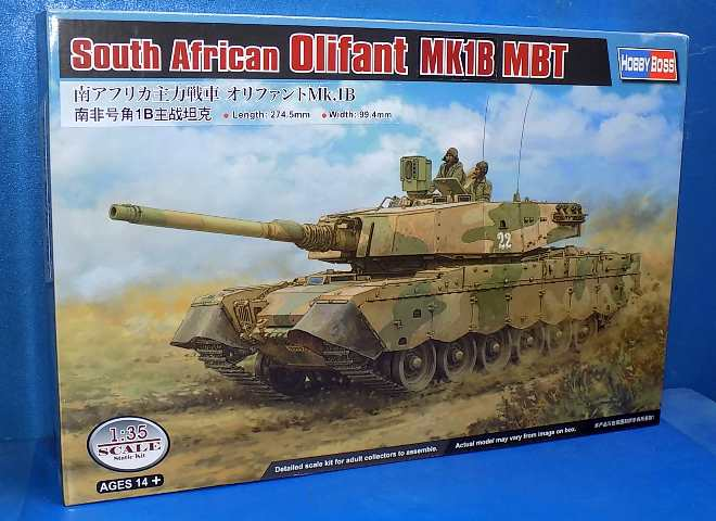 Hobbyboss 1/35 83897 South African Olifant Mk.2