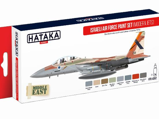 Acrylic Paint Set - Israeli Air Force  (Modern Jets)