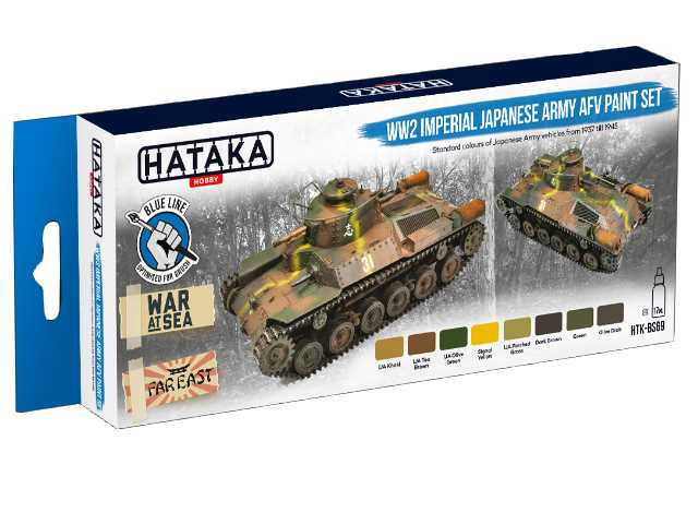 Hataka 8 x 17ml BS69 Acrylic Paint Set - WW2 Imperial Japanese Army AFV (for hand brushing)