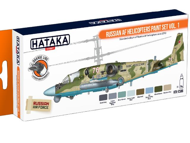 Lacquer Paint Set - Russian AF Helicopters vol. 1