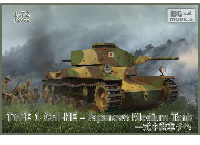 Chi-He Type 1 - Japanese Medium Tank