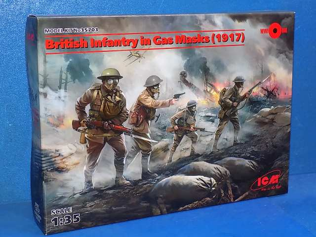 British Infantry in Gas Masks WWI 1917 (4 figs)