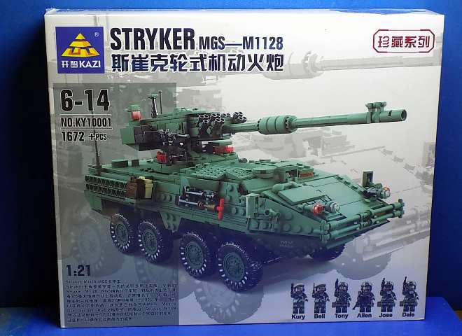 M1128 Stryker - 1672pcs - Compatible Bricks