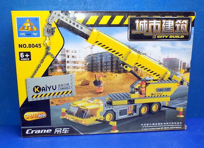 Construction Crane 380pcs - Compatible Building Blocks