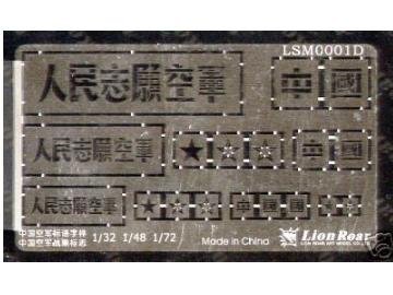 Photoetch Stencils for PLAAF slogans (1/72,1/48,1/32)
