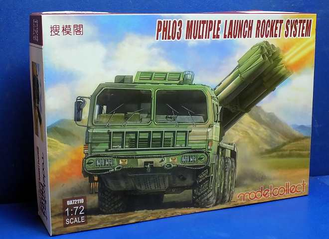 Model Collect 1/72 72110 PHL03 Multiple Launch Rocket System - DAMAGED BOX
