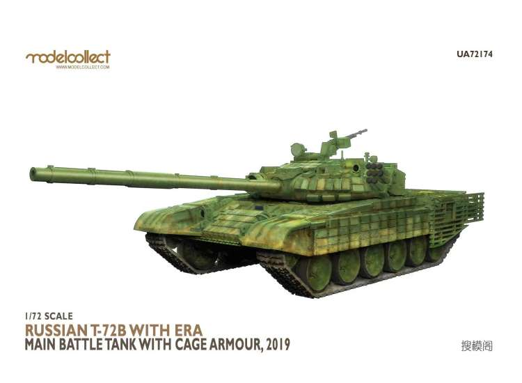 Model Collect Russian T-72B ERA w/ Cage Armour 72174