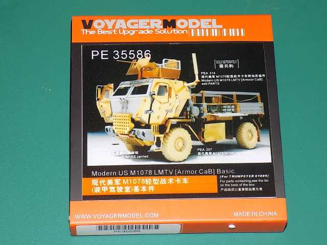 Voyager 1/35 PE35586 US M1078 LMTV Armor Cab Basic Etch Set Date: 00's