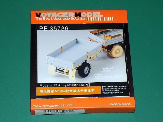 Voyager 1/35 PE35736 US Army M1082 LMTVT Etch Set Date: 00's