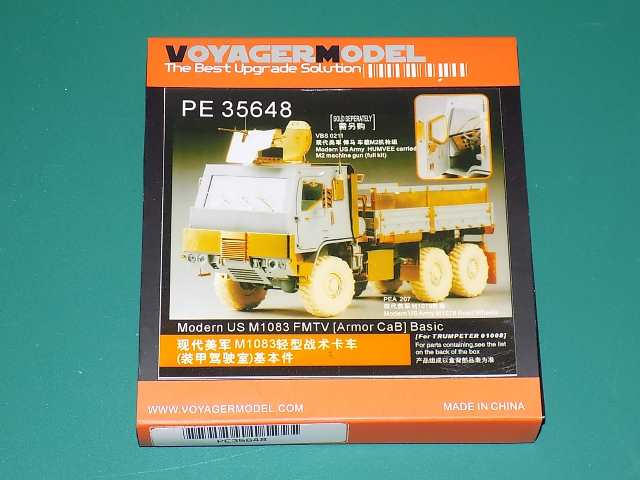 Voyager 1/35 PE35648 US M1083 FMTV (Armor Cab Basic) - Etch Set Date: 00's