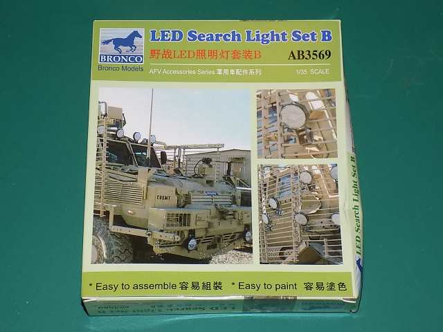 Bronco 1/35 AB3569 LED Search Light Set B Date: 00's