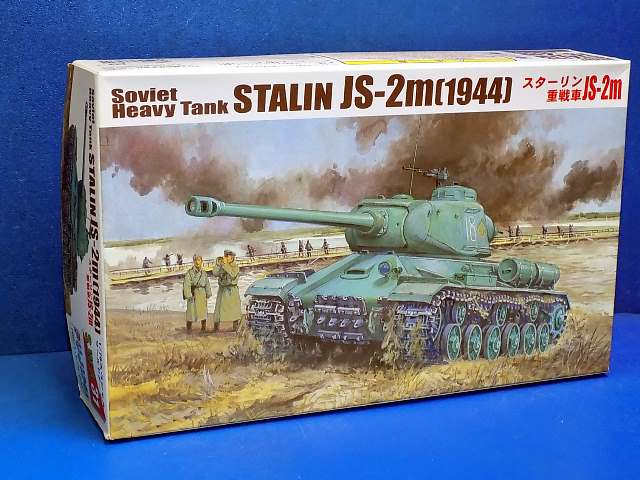 Plastic Model Kits - Shipped Next Day from the UK  - Vallejo