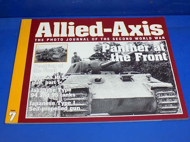 Ampersand - 7 Allied Axis Photo Journal No7 - Panther at the Front Date: 00's
