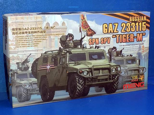 Meng Model 1/35 VS-008 Russian GAZ 233115 Tiger-M SPN SPV Date: 00's