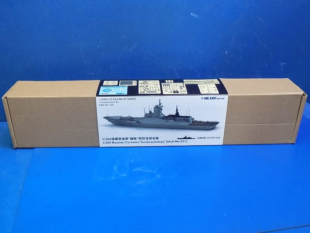 Orange Hobby 1/350 N03041320 Russian Corvette Soobrazitelnyy (Hull 531) Resin Kit Date: 00's