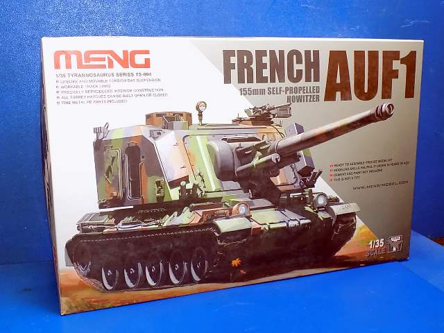 Meng Model 1/35 TS-004 French AUF 1 155mm SPG Date: 00's