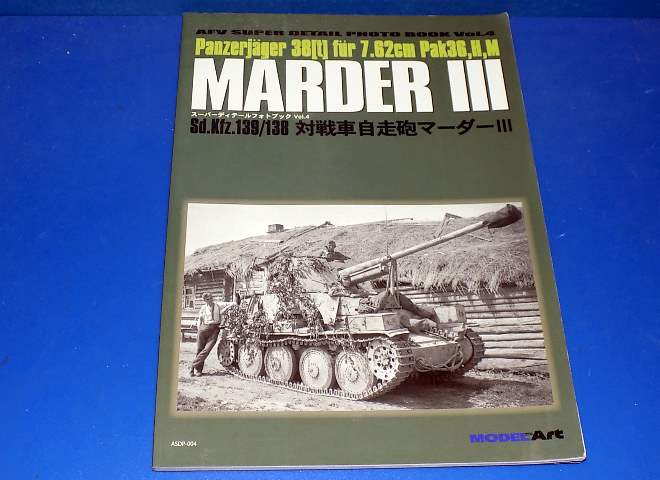 Photo Book Vol 4 - Marder III (Japanese Text)