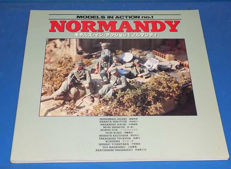 Books Models In Action No 1 - Normandy (Japanese Text)