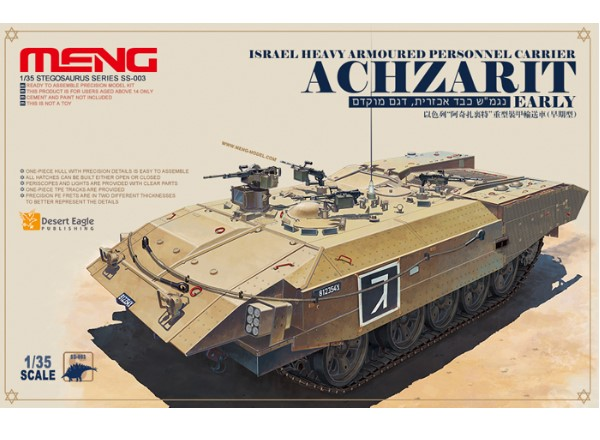 Israel Heavy Armoured Personnel Carrier Achzarit Early