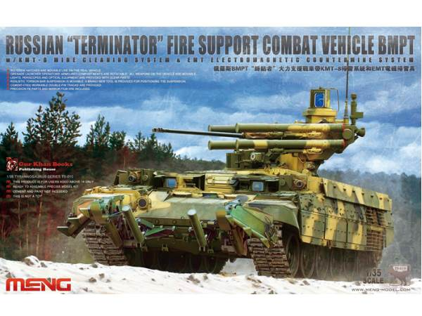 Meng Model Russian Terminator Fire Support Combat Vehicle BMPT