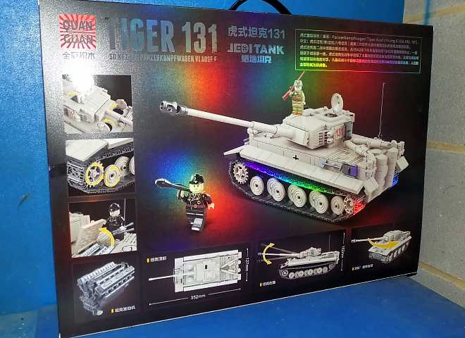 Quan 35cm 100061 Tiger 131 - 1018pcs - Compatible Blocks