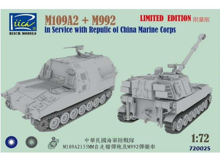 Riich Models M109A2 + M992 - in Service with Republic of China Marine Corps 72002S