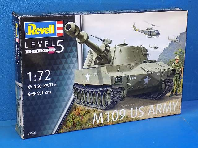 Revell 1/72 3265 M109 US Army