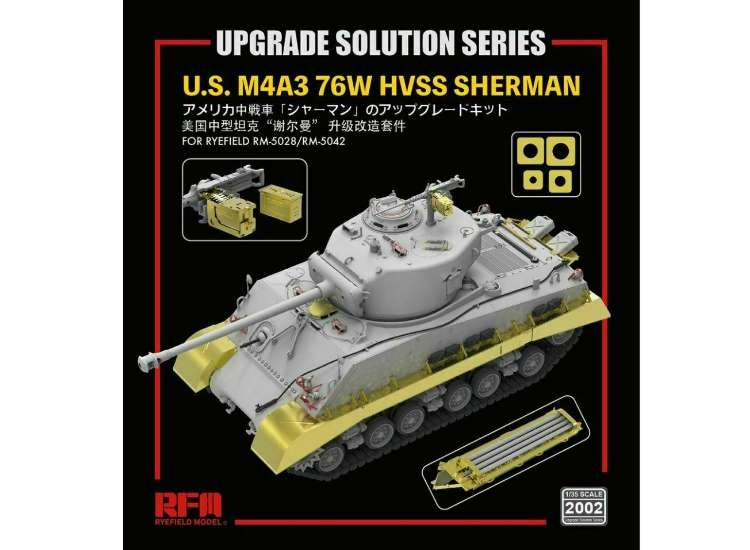 Rye Field Upgrade Set for RM5042 & RM5028 M4A3E8 76 Sherman 2002