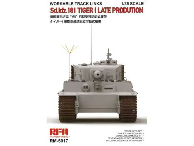 Rye Field Workable Track Links for Sd.Kfz. 181 Tiger I Late Production 5017