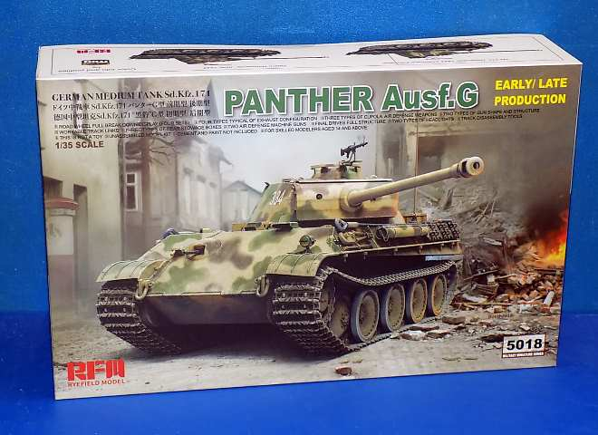 Panther Ausf.G Late / Early
