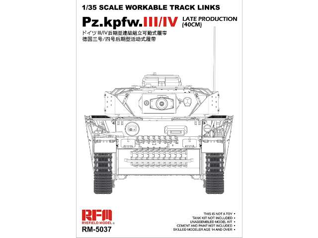 Workable Track Links for Pz.Kpfw. III/IV Late Production(40cm)