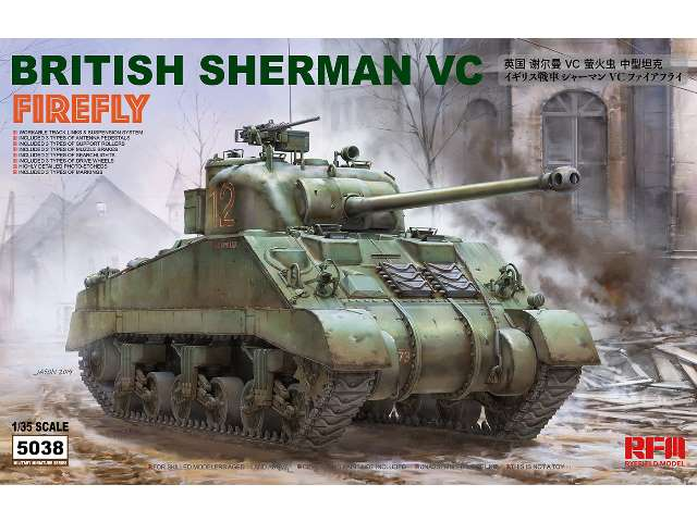 Rye Field British Sherman Firefly VC