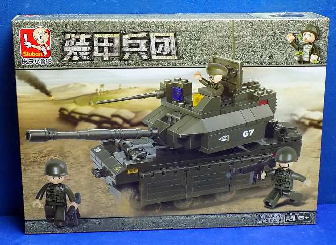 Tank w/ Figures 219pcs - Compatible Building Bricks