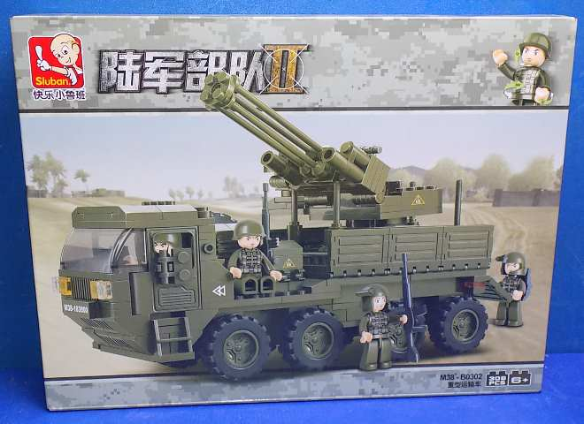 Military Anti Aircraft Truck 306pcs - Compatible Blocks