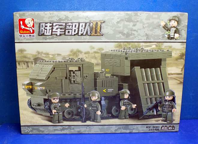 Military MRLS Truck 314pcs - Compatible Blocks